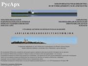Фотогалерея наиболее грубых нарушений исторической среды Москвы за последнее десятилетие