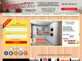 Изготовление корпусной мебели любой сложности в Чите (Россия, Забайкальский край, Чита)