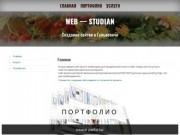 создание,разработка,сопровождение сайтов в Гулькевичском районе и не только (Россия, Краснодарский край, Гулькевичи)