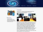 Сфера Чистоты - уборка и клининг помещений в городе Ржеве