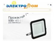 Интернет-магазин электротоваров (Россия, Белгородская область, Белгород)