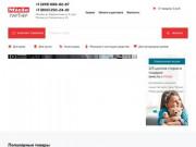 Профессиональная бытовая техника Miele-Партнер для дома с доставкой в Омск  и Россию на нашем официальном сайте Miele. (Россия, Омская область, Омск)