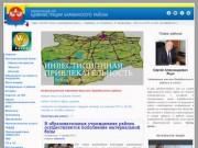 Администрация Барабинского района - официальный сайт