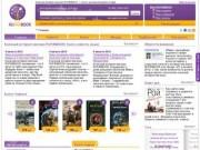 Книжный интернет-магазин RUFANBOOK. Интересные книги для вас