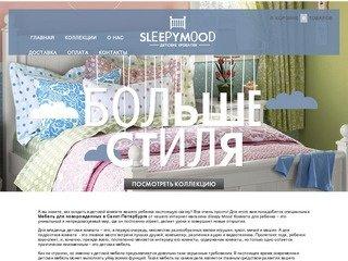 Интернет-магазин мебели для новорожденных Sleepy Mood