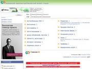 Ульяновский транспортный бесплатный каталог ссылок (Россия, Ульяновская область, Ульяновск)