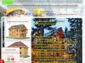 Дом из бревна. Доступные цены. (Россия, Нижегородская область, Нижний Новгород)