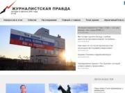 Jpgazeta.ru