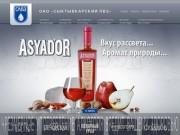 Официальный сайт СЛВЗ.