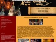 Культурный центр ШОУмир – организация праздников | Организация праздников