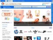 Гипермаркет товаров из Китая -товары ТаоБао (Телефон: 8-800-333-60-28)