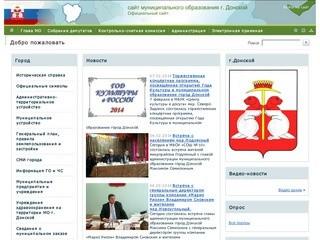Официальный сайт Донского
