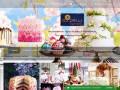 Торт-челябинск.рф — Студия тортов а.Фреш - торты на заказ в Челябинске!