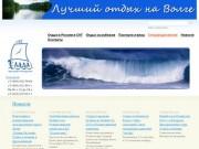 Отдых в Прибалтике | Экскурсионные туры | Калининградская область