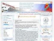 Газета Наш Город Краснокамск
