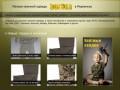 Военка — магазин военной одежды в Мурманске: одежда и снаряжение для активного отдыха