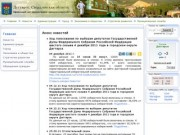 Дегтярск - сайт города (Администрация, новости, город, экономика и общество)