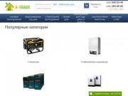 Интернет магазин электротехнического оборудования и альтернативной энергетики. (Украина, Киевская область, Киев)