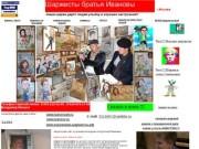 шарж по фото на заказ,шаржист на мероприятие (Россия, Московская область, Москва)