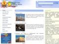 Официальный сайт Читы