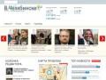 Социальный портал Челябинска (Россия, Челябинская область, г. Челябинск)