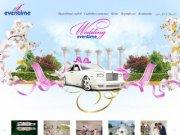 Свадебное агентство Event-Time |  : Организация и проведение различных свадеб в Москве