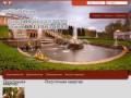 Посуточная аренда квартир в Санкт-Петербурге (г. Санкт-Петербург, тел. +7(911)9819555)