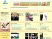 Шах-Даг портал   Социальная сеть Северного Кавказа, музыка и видео
