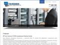 СисАдмин - Компьютерное обслуживание организаций в Иркутске