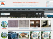 Недвижимость Евпатории | Центральное агентство недвижимости, Евпатория, Крым