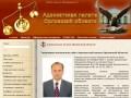Advokat57.ru — Адвокатская палата Орловской области- Адвокатская палата Орловской области