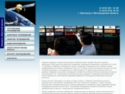 Спутниковое телевидение, видеонаблюдение, электромонтажные работы в Белгороде (ИП Чаплин Михаил Александрович, г. Белгород, Тел. 8 (915) 561 10 09)