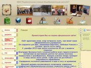 Муниципальное казенное общеобразовательное учреждение «Лодейнопольская основная общеобразовательная