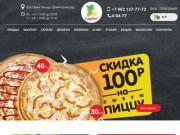 Доставка пиццы в Димитровграде Кальяри - Сagliari