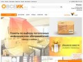 ВсеИК - интернет-магазин инфракрасных обогревателей в г. Кемерово (Россия, Кемеровская область, Кемерово)