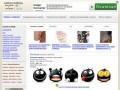 Смайлы и смайлики - смайлы для скайпа (коллекция смайлов для квипа)