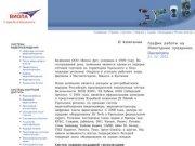 Г. Челябинск платы видеозахвата AceCop, системы видеонаблюдения Охранно-пожарное оборудование