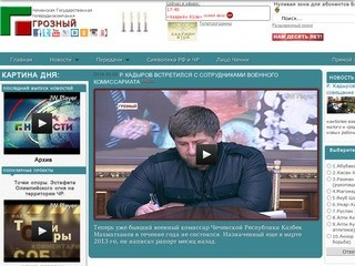 Чеченские песни, видеоклипы, музыка, звезды чеченской