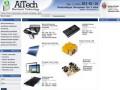 Компания AiTech Electronic Technology - запчасти и комплектующих для ноутбуков, ремонт компьютеров и ноутбуков в Новосибирске (Новосибирск,  Мичурина, 12а, 3 этаж, Тел.: +7 (383) 381-81-16)