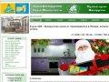 Кухни Зов - Белорусские кухни в Москве, каталог кухонь из Белоруссии с фото.