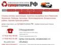Профессиональная откачка септика (Россия, Московская область, Раменское)