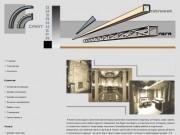 Дизайн интерьера, декоративная скульптура