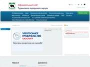Turinsk.midural.ru