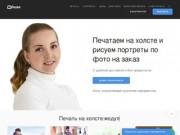Печать изображений на холсте. Сервис Muse.ooo (Россия, Нижегородская область, Нижний Новгород)