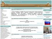 Официальный сайт Ивангорода