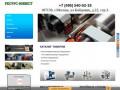 Продажи и поставка металлообрабатывающего оборудования в Москве