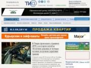 Tvernews.ru