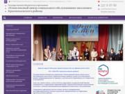 Государственное бюджетное учреждение «Комплексный центр социального обслуживания населения»