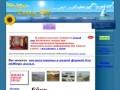 Ейск. Отдых на  Азовском море. Жильё в городе Ейске. Ейск - Курорт Кубани.