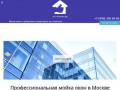 Мытьё окон в Москве от профессионалов - компании ЧистоПрофи